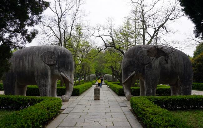 Nanjing Chine