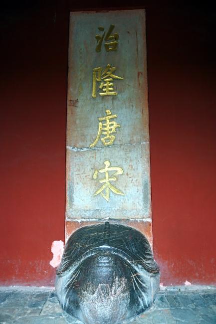Nanjing chine stèle