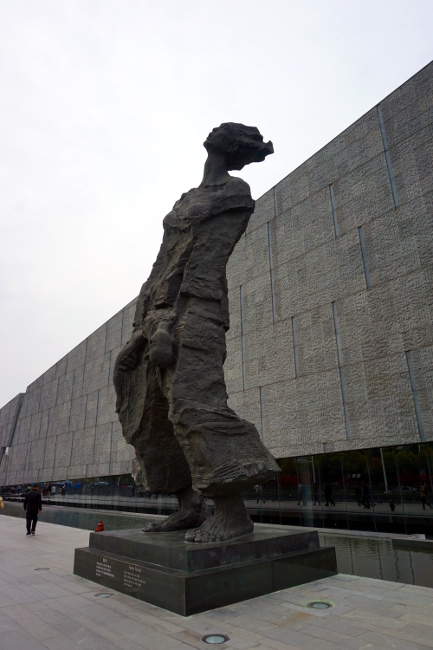 Nanjing chine mémorial