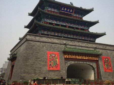 kaifeng chine