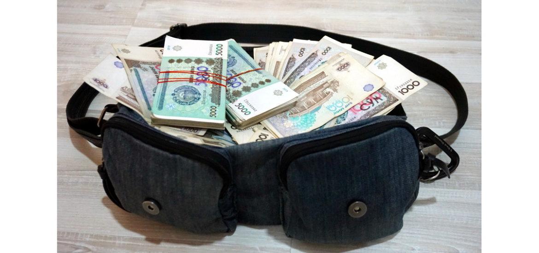 argent ouzbékistan tashkent Tachkent