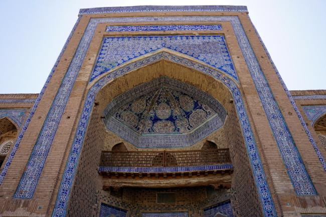 céramique khiva ouzbékistan